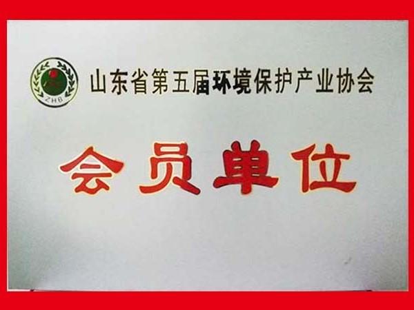 山东环保产业协会会员