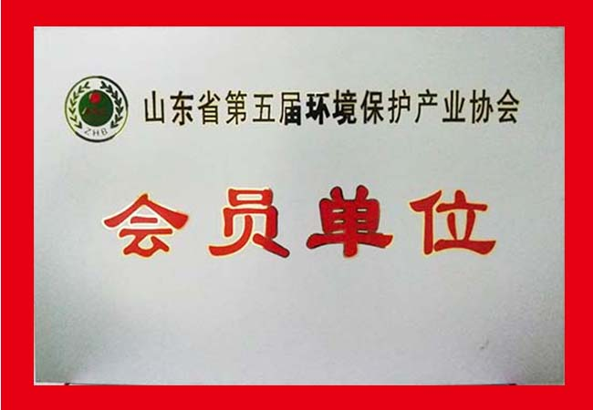 huiyuan