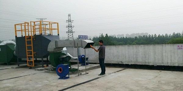 长兆环境废气处理主要有哪些作用!