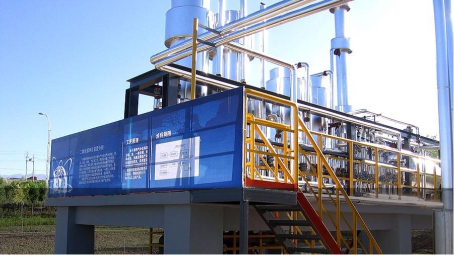 美菱化工酸碱废气治理工程