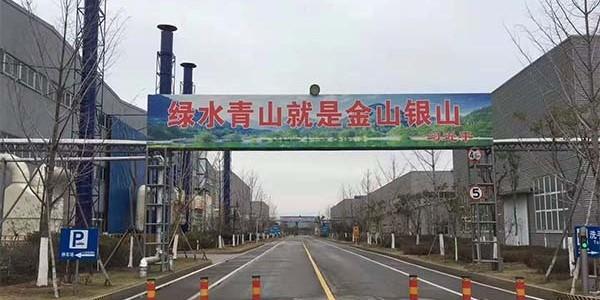2019中国铅酸蓄电池产业峰会