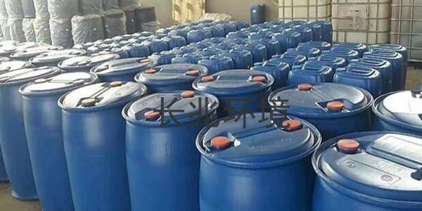 废水处理药剂