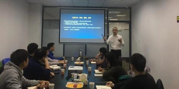 """长兆环境在绿色江南参加""""沟通与反馈""""讲座培训"""