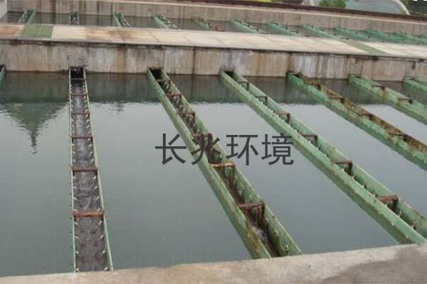 污水处理沉淀池