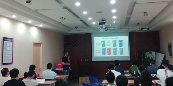 爱莲同舟环保联合会进企业开展垃圾分类讲座活动