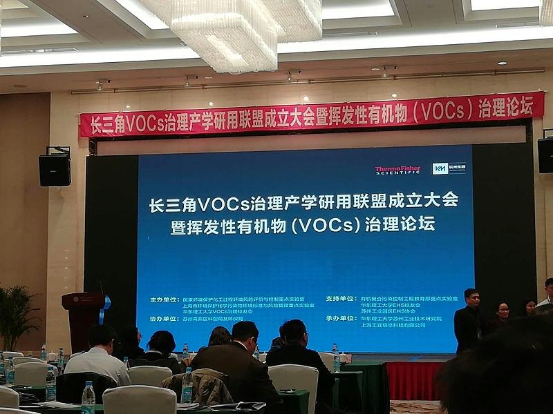 VOC联盟