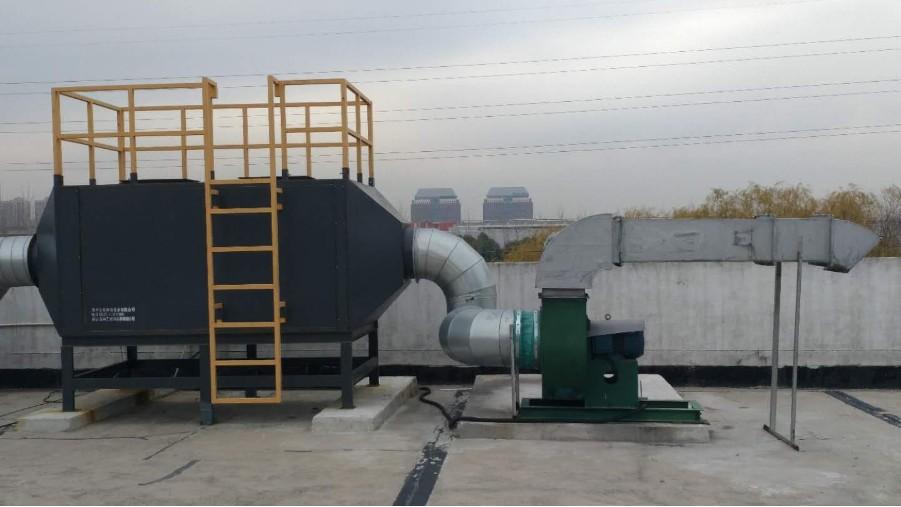 加纳橡胶硫化废气治理工程